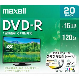 日立マクセル 録画用DVD-R DRD120W...の関連商品5