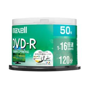 マクセル 録画用DVD-R DRD120WPE...の関連商品6