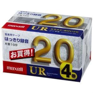 日立マクセル カセットテープ UR-20M 4P|ksdenki