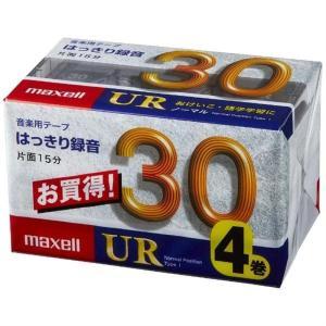 日立マクセル カセットテープ UR-30M 4Pの商品画像