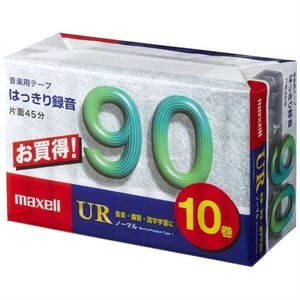 日立マクセル カセットテープ UR-90M 10P|ksdenki