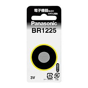 パナソニック リチウムコイン電池 BR1225P