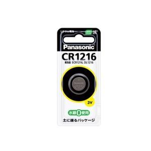 パナソニック リチウムコイン電池 CR1216