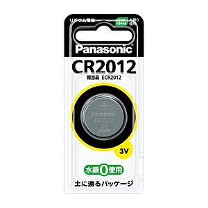 パナソニック リチウムコイン CR2012