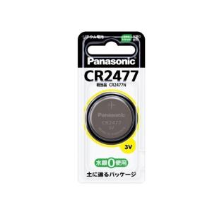 パナソニック リチウムコイン電池 CR2477