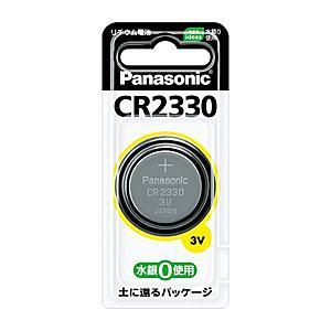 パナソニック リチウムコイン電池 CR2330