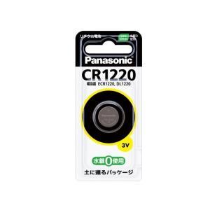 パナソニック リチウムコイン電池 CR1220P