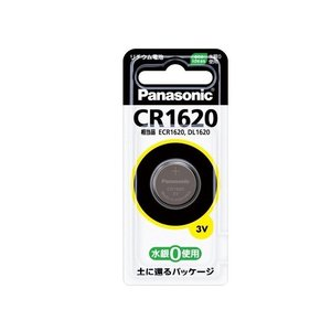 パナソニック リチウムコイン電池 CR1620