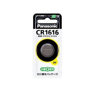 パナソニック リチウムコイン電池 CR1616P