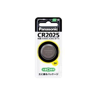 パナソニック リチウムコイン電池 CR2025P