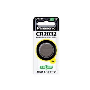 パナソニック リチウムコイン電池 CR2032P