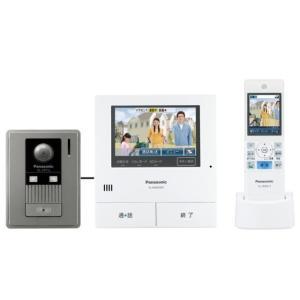 (アウトレット) パナソニック ワイヤレスモニター付 テレビドアホン VL-SWD501KL|ksdenki