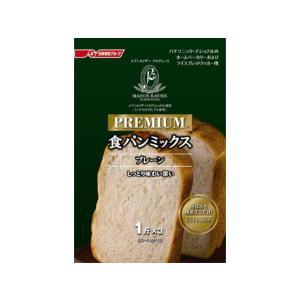 パナソニック 食パンミックス SD-PMP10|ksdenki