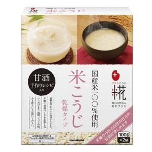 マルコメ 乾燥米こうじ KOMEKOJI|ksdenki
