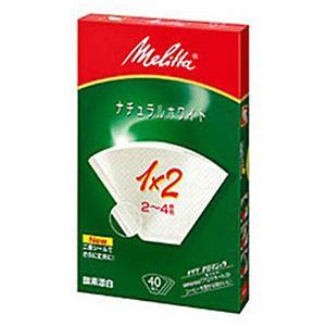 メリタ コーヒーフィルター PA 1X2|ksdenki