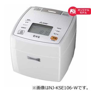 三菱電機 IHジャー炊飯器 NJ-KSE186-W ピュアホワイト 炊飯容量:1升|ksdenki