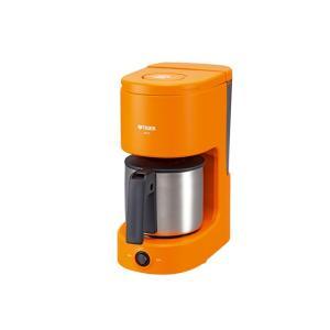 (アウトレット) タイガー魔法瓶 コーヒーメーカー ACC-S060 D オレンジ|ksdenki
