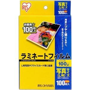 アイリスオーヤマ ラミネートフィルム LZ-PL100 L判サイズ写真用 100枚入|ksdenki