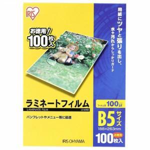 アイリスオーヤマ ラミネートフィルム B5サイズ 100枚入 LZ-B5100|ksdenki
