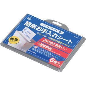 アイリスオーヤマ シュレッダー用お手入れシート SMS06|ksdenki