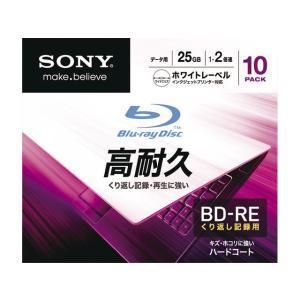 ソニー データ用BD−RE 10BNE1DCPS2