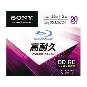 ソニー データ用BD−RE 20BNE1DCPS2