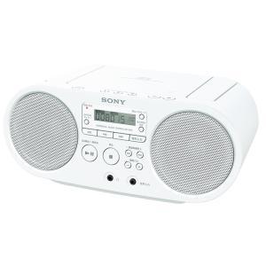 ソニー CDラジオ ZS-S40 W ホワイトの関連商品8