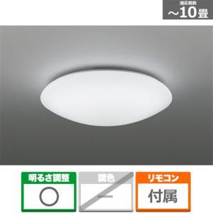 小泉照明 照明器具(シーリングライト) BH16790C 主に10畳用|ksdenki