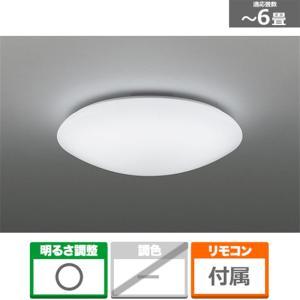 小泉照明 照明器具(シーリングライト) BH16791C 主に6畳用|ksdenki