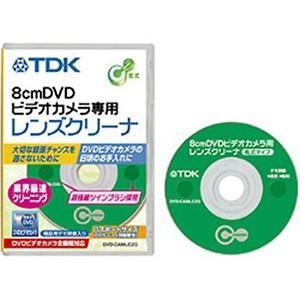 (アウトレット) TDK DVD−CAMクリーナー DVD-CAMLC2G|ksdenki