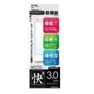 (アウトレット) カシムラ 携帯アクセサリー BP750|ksdenki