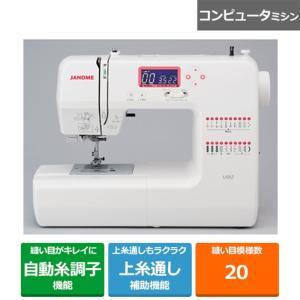 ジャノメ コンピューターミシン IJ502|ksdenki