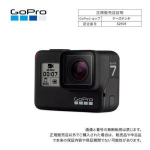 【オススメ商品!】GoPro(ゴープロ) ウェアラブルカメラ 4K HERO7 BLACK CHDHX-701-FW
