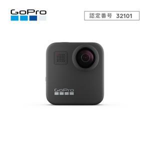 GoPro(ゴープロ) ウェアラブルカメラ MAX CHDHZ-201-FW