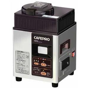 ・コンパクトなサイズで設置が簡単。続けて繰り返し焙煎ができる パワフルな焙煎機 ・操作が簡単 ・運転...