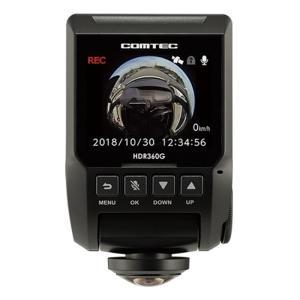 コムテック ドライブレコーダー HDR360G|ksdenki