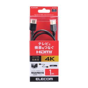エレコム HDMIケーブル KSD-HDMI10BK ブラック 1.0m|ksdenki
