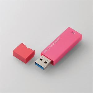 エレコム USBメモリ スタンダード MF-MSU3B016GPN ピンク 容量:16GB