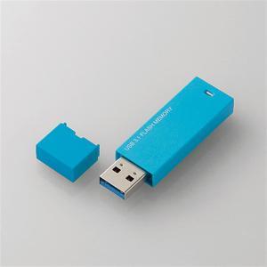 ・キャップ式USBメモリ(ブルー)64GB MF-MSU3BBUシリーズ ・USB3.1(Gen1)...