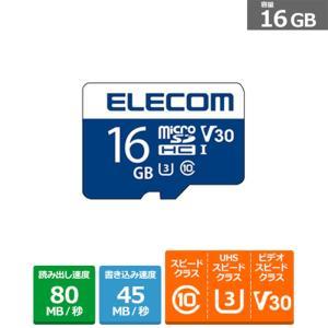 エレコム microSDHCカード MF-MS016GU13V3R 容量:16GB ksdenki
