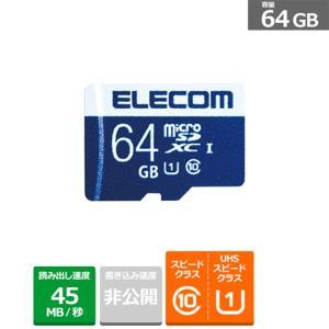 エレコム データ復旧microSDカード MF-MS064GU11R 容量:64GB ksdenki