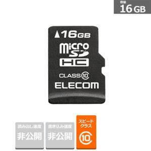 エレコム microSDHCカード(データ復旧サービス1年付) MF-MSD016GC10R 容量:16GB/CLASS10|ksdenki