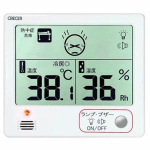 オーム クレセルデジタル温湿度計 CR-1200W ホワイト
