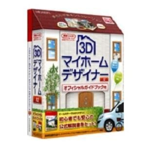 メガソフト グラフィックスソフト 3Dマイホームデザイナー12 オフィシャルガイドブック付|ksdenki