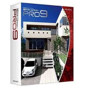メガソフト ホームユースソフト 3DマイホームデザイナーPRO9