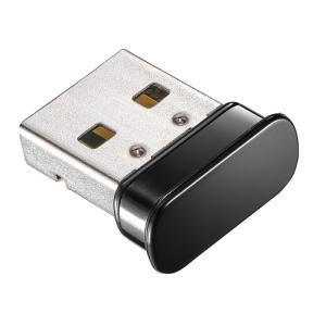 アイ・オー・データ機器 超小型Wi−Fiアダプター WN-S150UMの画像