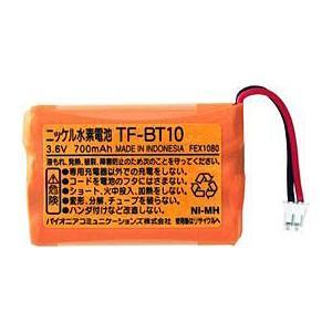 パイオニア 子機用充電池 TF-BT10|ksdenki