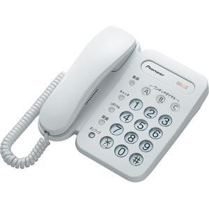 パイオニア 標準電話機 TF-12-W ホワイト|ksdenki