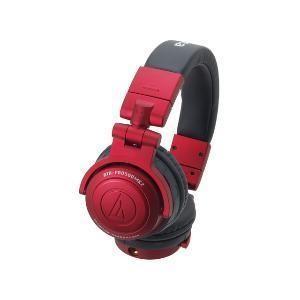(アウトレット) オーディオテクニカ DJヘッドホン ATH-PRO500MK2 RD レッド|ksdenki