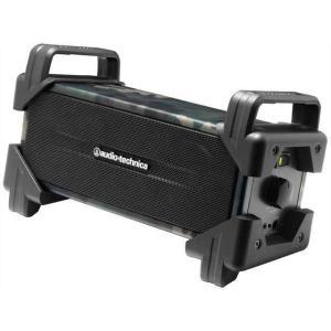 (アウトレット) オーディオテクニカ アクティブスピーカー AT-SPB50 CM カモフラージュ|ksdenki